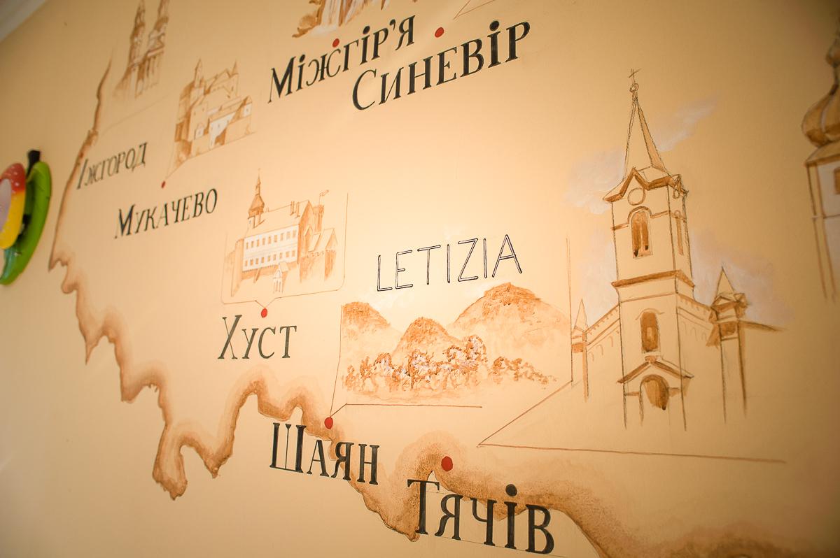 Letizia Contry Club